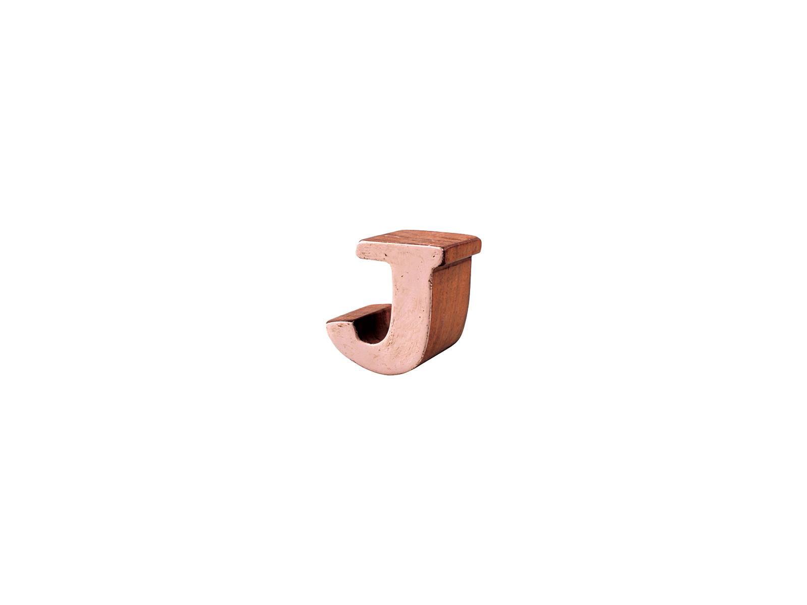 アルファベットブロックJ