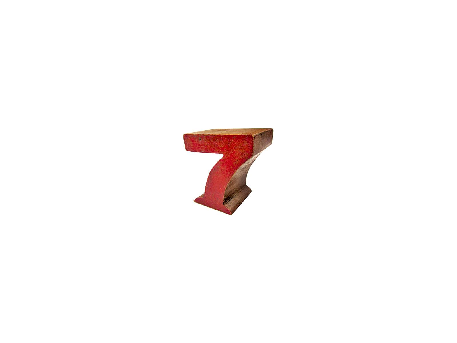 ウッドナンバーブロック7